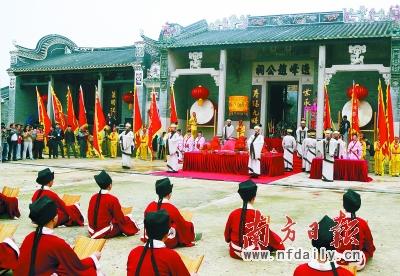 """珠海乡村游重现""""赵宋皇族祭礼"""""""