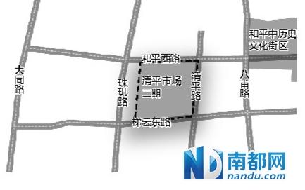部分历史建筑将改造成为国医馆
