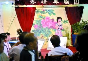 云峰粤剧团开唱 带妆折子戏重返广州茶楼