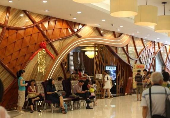 食新派粤味 去乐峰广场金羊座时尚餐厅