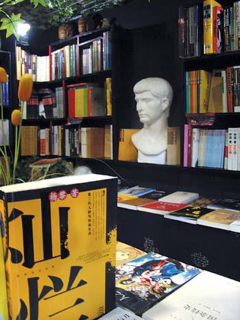 六月书屋:低调中彰显不屈的个性