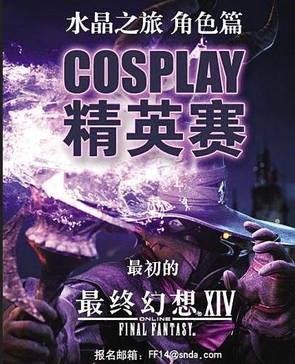 广州7月商场折扣促销活动购gogo