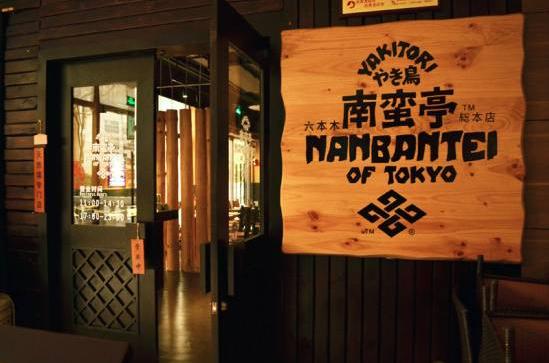 广州美味人气新餐厅!吃货一定要抢先试