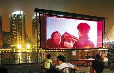 天河21个街道下月起露天电影免费看