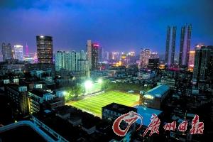 广州足球场地图 踢夜波时髦健康又消暑