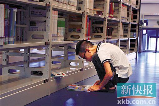 恢复开放首日 广州图书馆人流减半