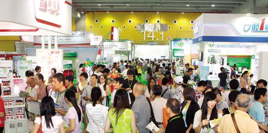 中国最大保健食品展 亮点抢先看