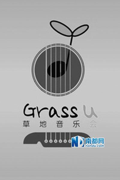 音乐你的生活 广州本周周末音乐会汇总