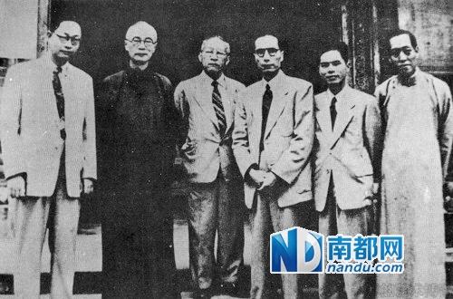 民国期间的广州市立中山图书馆