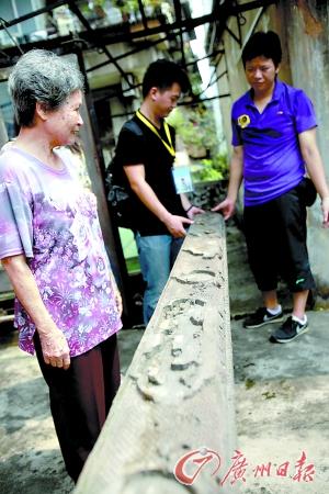 广州历史建筑挂牌后 如何修谁出钱?