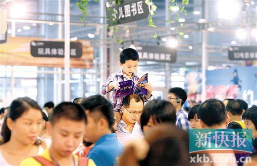 南国书香节15日开幕 门票仍免费