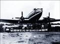 老广记忆:曾经古仔不断的天河机场
