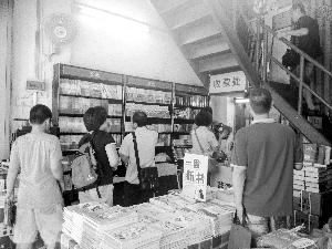 """""""迷你""""新华书店亮相上下九第十甫路"""