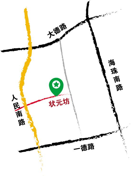 广州投入92万谁来设计状元坊