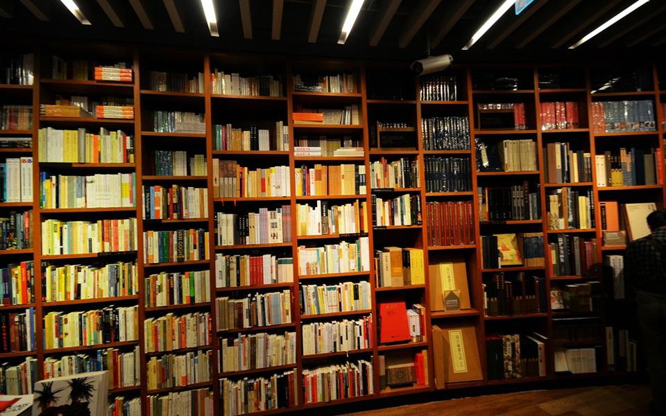 方所,远不是一个书店那么简单