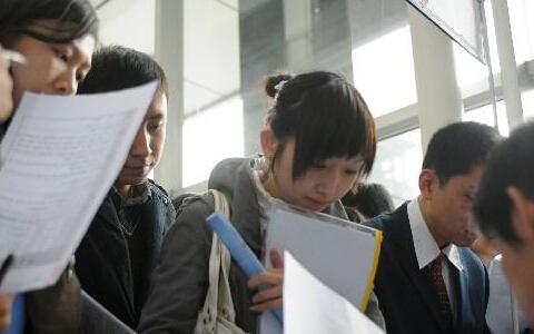 2015年广州校园招聘会 遍布多区多校