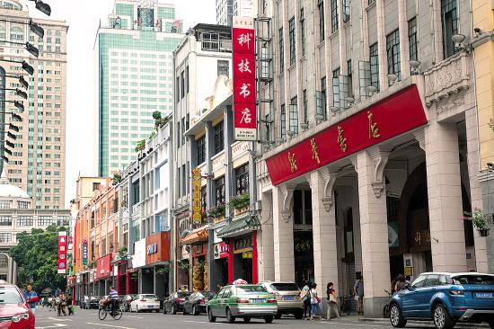 北京路老字号一条街变身步行街