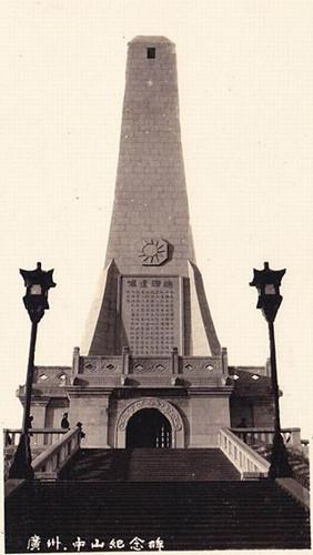 中山纪念碑:天才建筑师的不朽之作