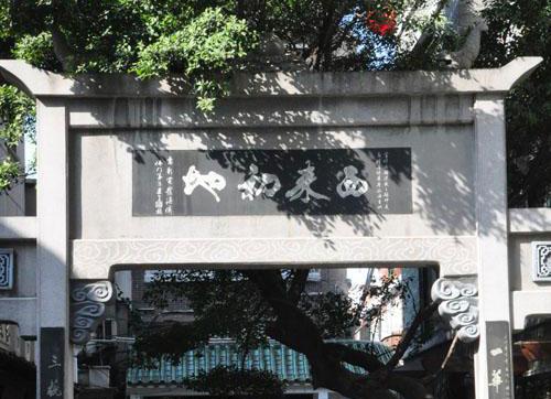 西来初地:中国佛教禅宗发祥地