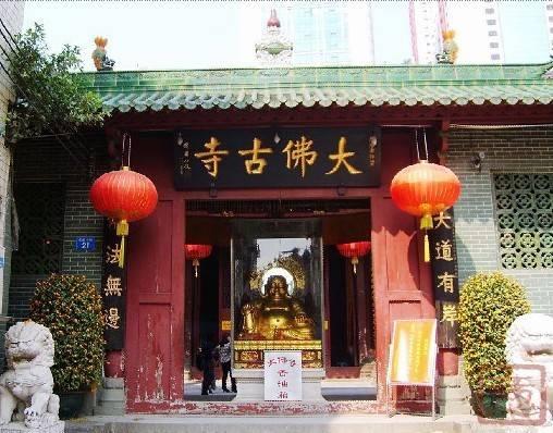 """从大佛寺诞生的广州""""民选""""市长夭折记"""