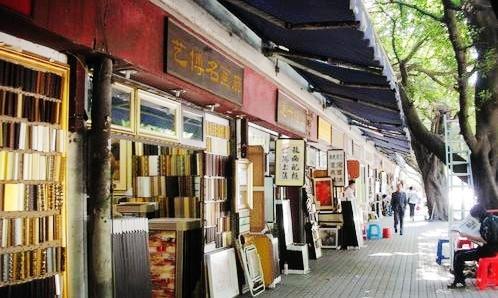 文德路字画街:广州文化第一街