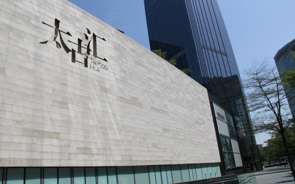 广州最奢华的购物中心太古汇
