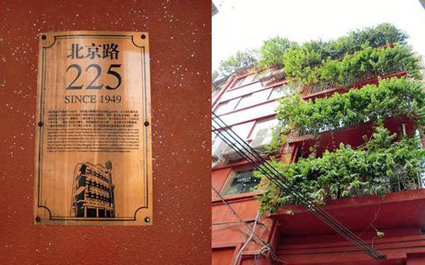 225号 广州大南门所在地