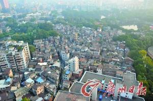 广州城中村调查之泮塘:融入城中的城中村