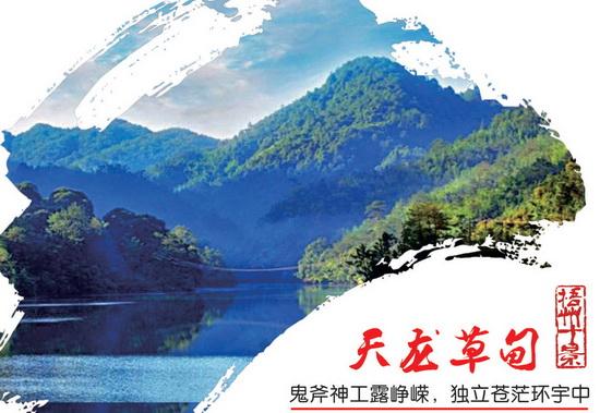 南广高铁票价,广州至南宁票价169元,南广高铁时刻表