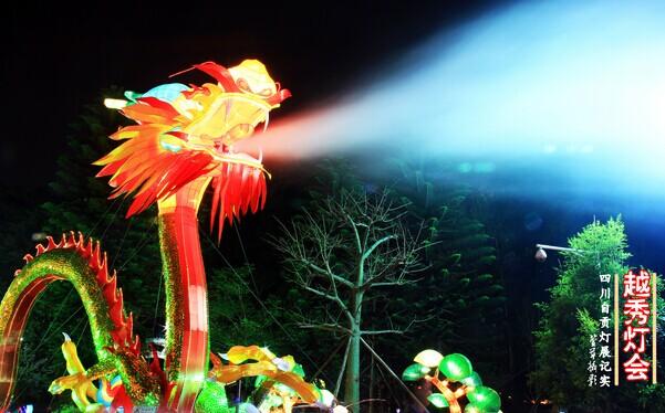 2015广州春节活动:越秀灯会时间、地点等信息介绍