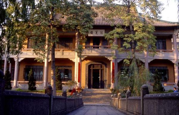 广雅中学前身为张之洞创办的书院