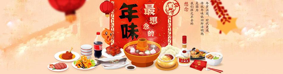 2015羊年春节去哪里玩?广州花市时间地点?