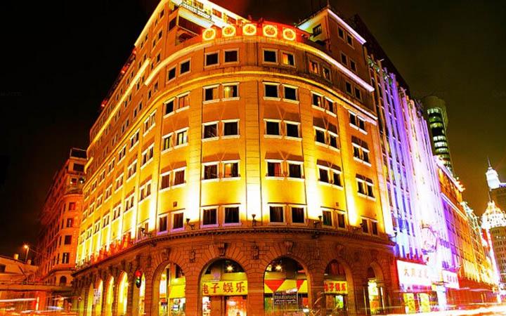新华大酒店