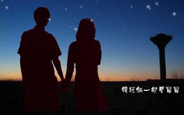 2015年情人节怎么过最浪漫?9大浪漫过法推荐