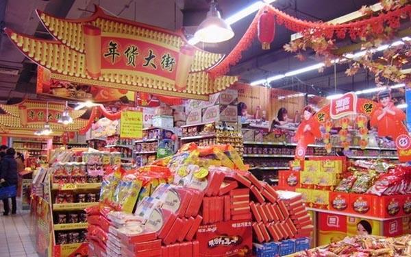 <a href='http://www.hua168.com/zt/2015gzchunjie/' target='_blank'>广州春节</a>景点好去处:广州塔8折、长隆9折优惠!