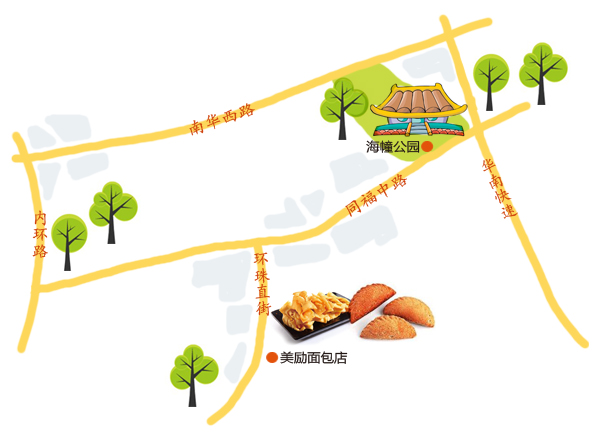 广州哪里有正宗好吃的蛋散油角年货