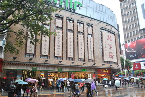北京路,该怎样做好广州名片?