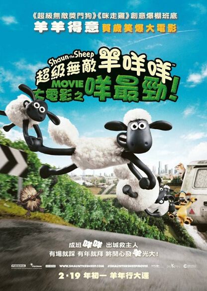 2015春节有什么粤语电影看
