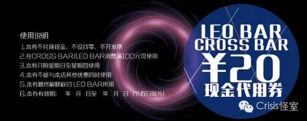 情人节广州有什么活动
