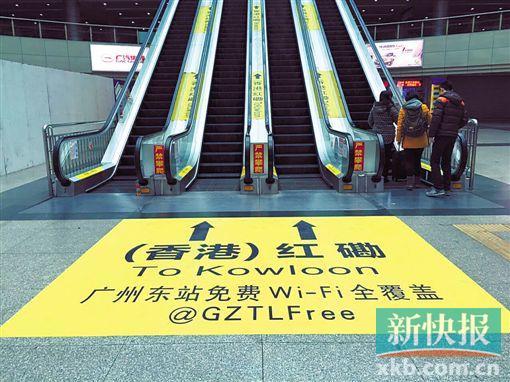 广州各大火车站开通免费WiFi啦!
