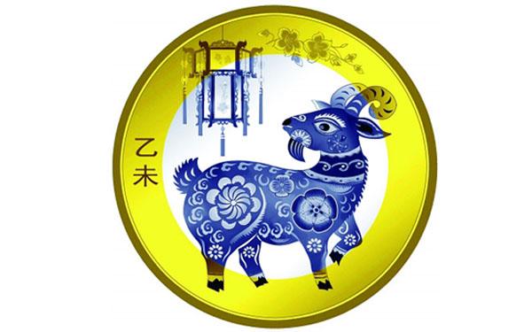 羊年到,收藏就买贺岁纪念币
