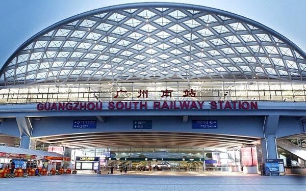 佛山到广州南站又添快捷路线