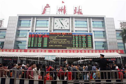广州市站开售清明节假期车票