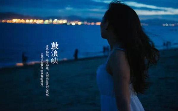 清明小长假就乘广州南站高铁出游吧!