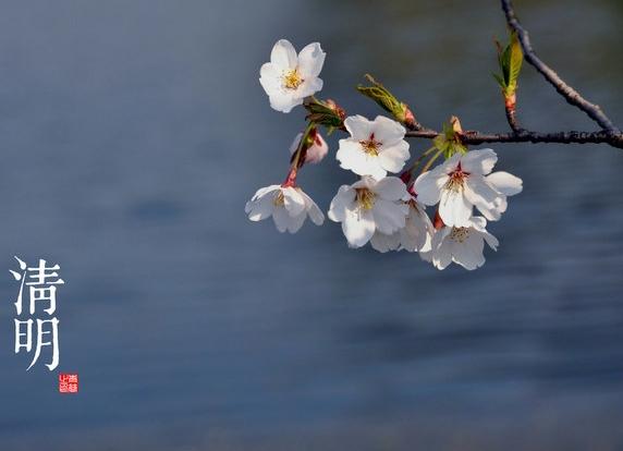 4月5日清明节将放假1天