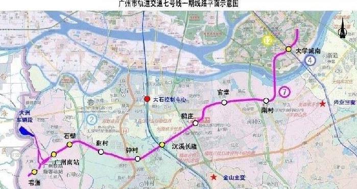 广州地铁七号线全速掘进图片