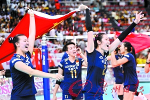 中国女排时隔12年重夺世界杯冠军直通里约