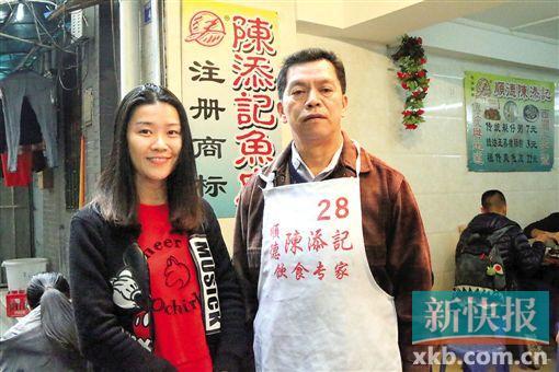 广州著名小吃店陈添记结业消息刷爆朋友圈