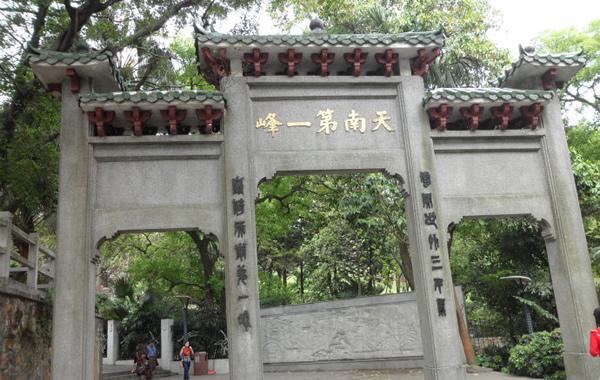 广州白云山风景区蹦极在哪里