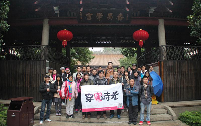 3月导赏:粤京初潮——大革命时代的广州